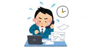 忙しい人を演じるために仕事を増やしていませんか?