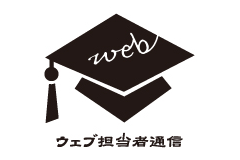 webtan240