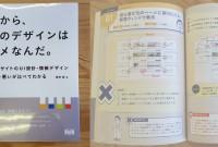 ui_design