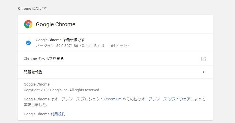 Chrome59