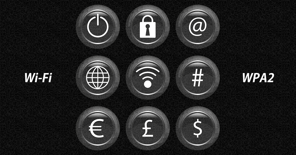 Wi-Fiの暗号化技術「WPA2」に脆弱性発見!アップデート情報の確認を!