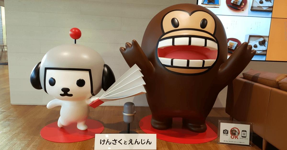 2018年4月18日から適用されるYahoo! JAPAN広告掲載基準の変更