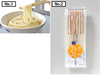 udon_01