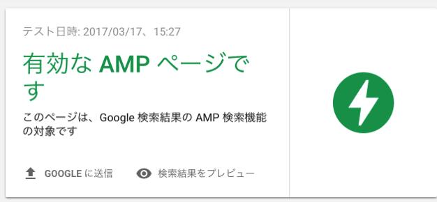 Amp ok