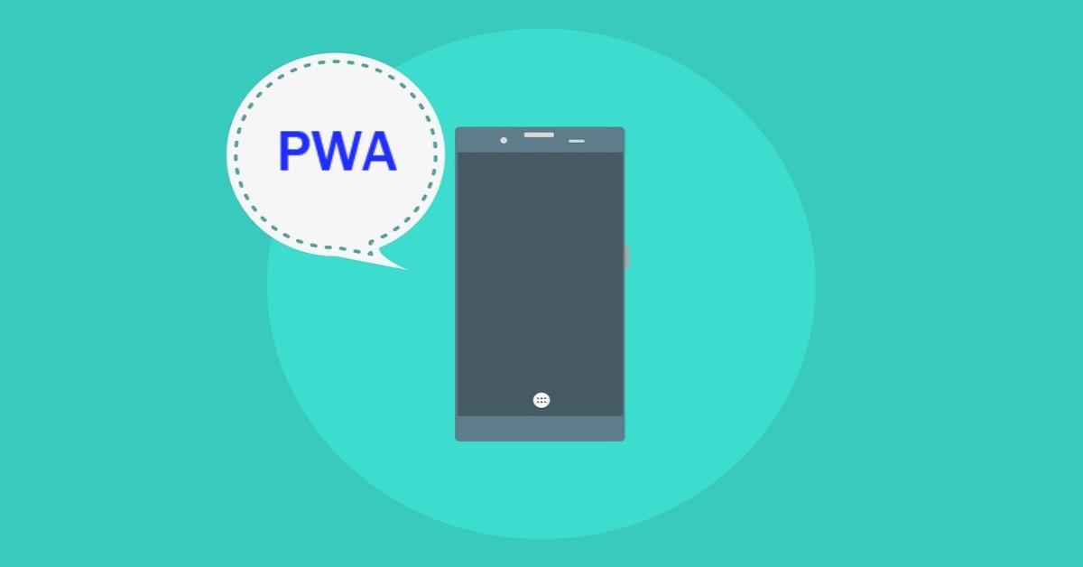 SafariもPWAサポートへ。知っておきたいPWAとは?