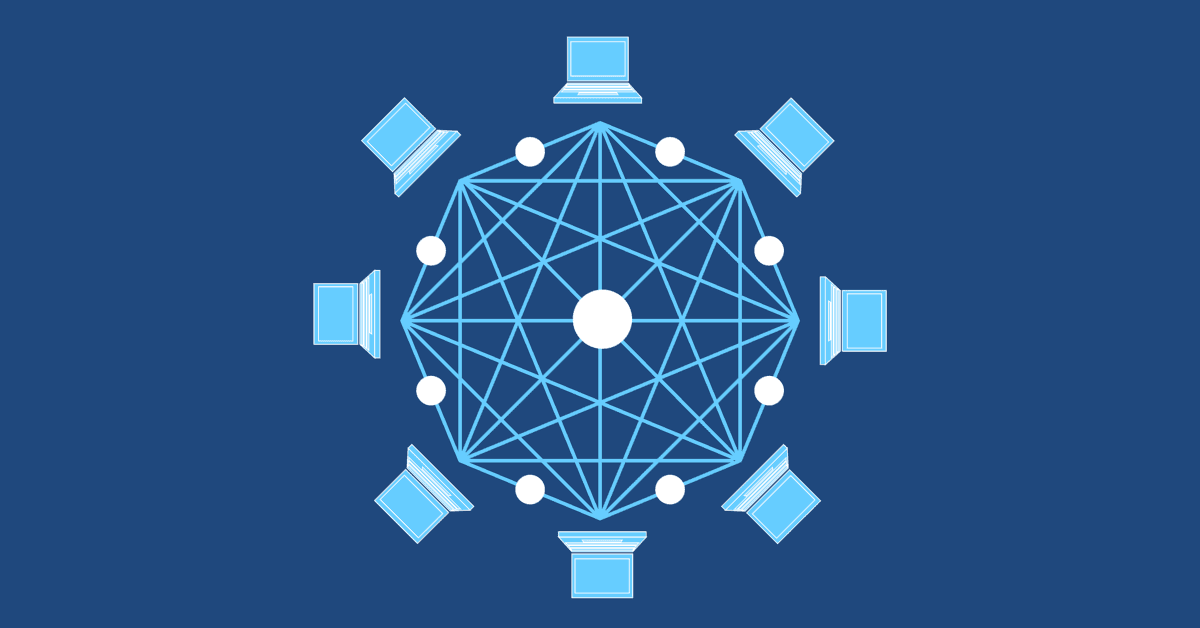 ブロックチェーンの技術は組織も変える