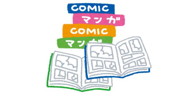 漫画村など海賊版サイトブロッキングが話題。広告運用担当者も自分事として考えましょう